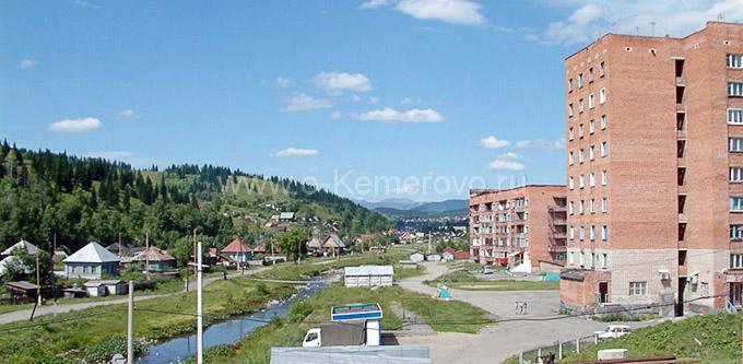 На окраине Таштагола Кемеровская область