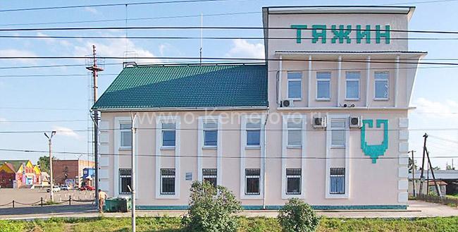 Железнодорожная станция. поселок городского типа Тяжинский, Кемеровская область