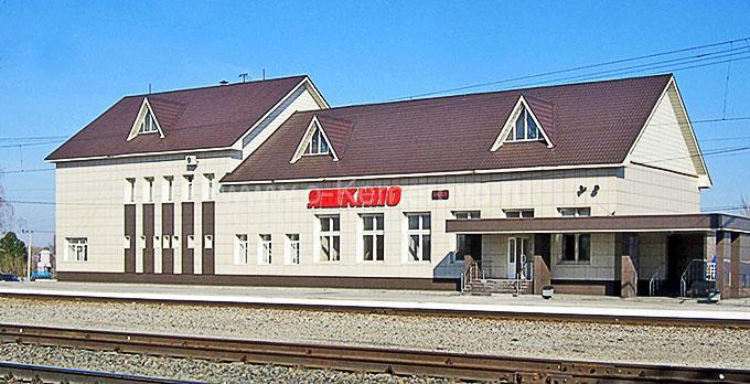 железнодорожная станция в поселке Яшкино Кемеровской области