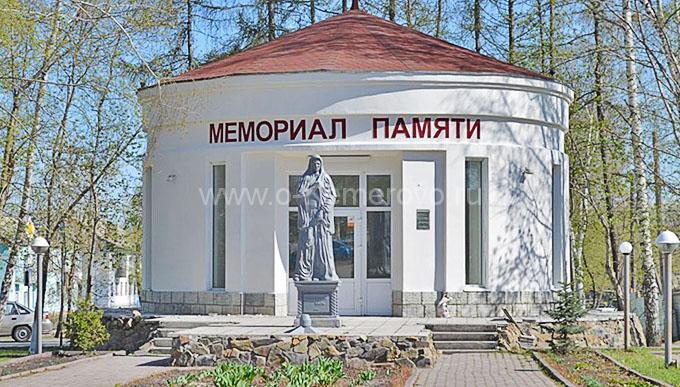 Мемориал памяти, поселок Яшкино, Кемеровская область