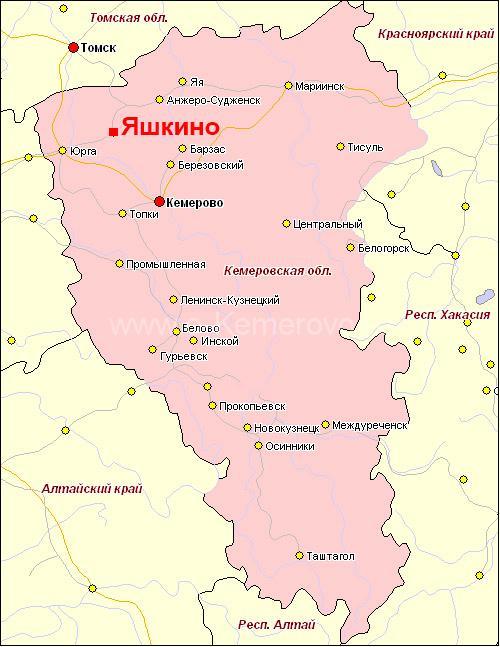 Яшкино на карте Кемеровской области