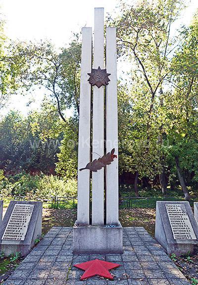 Обелиск воинам-рабочим азотно-тукового завода, павшим в годы Великой Отечественной войны, город Кемерово