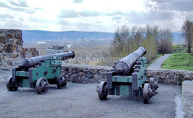 Семь чудес Кузбасса, пушки на Кузнецкой крепости