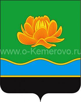 Герб города Мыски Кемеровской области