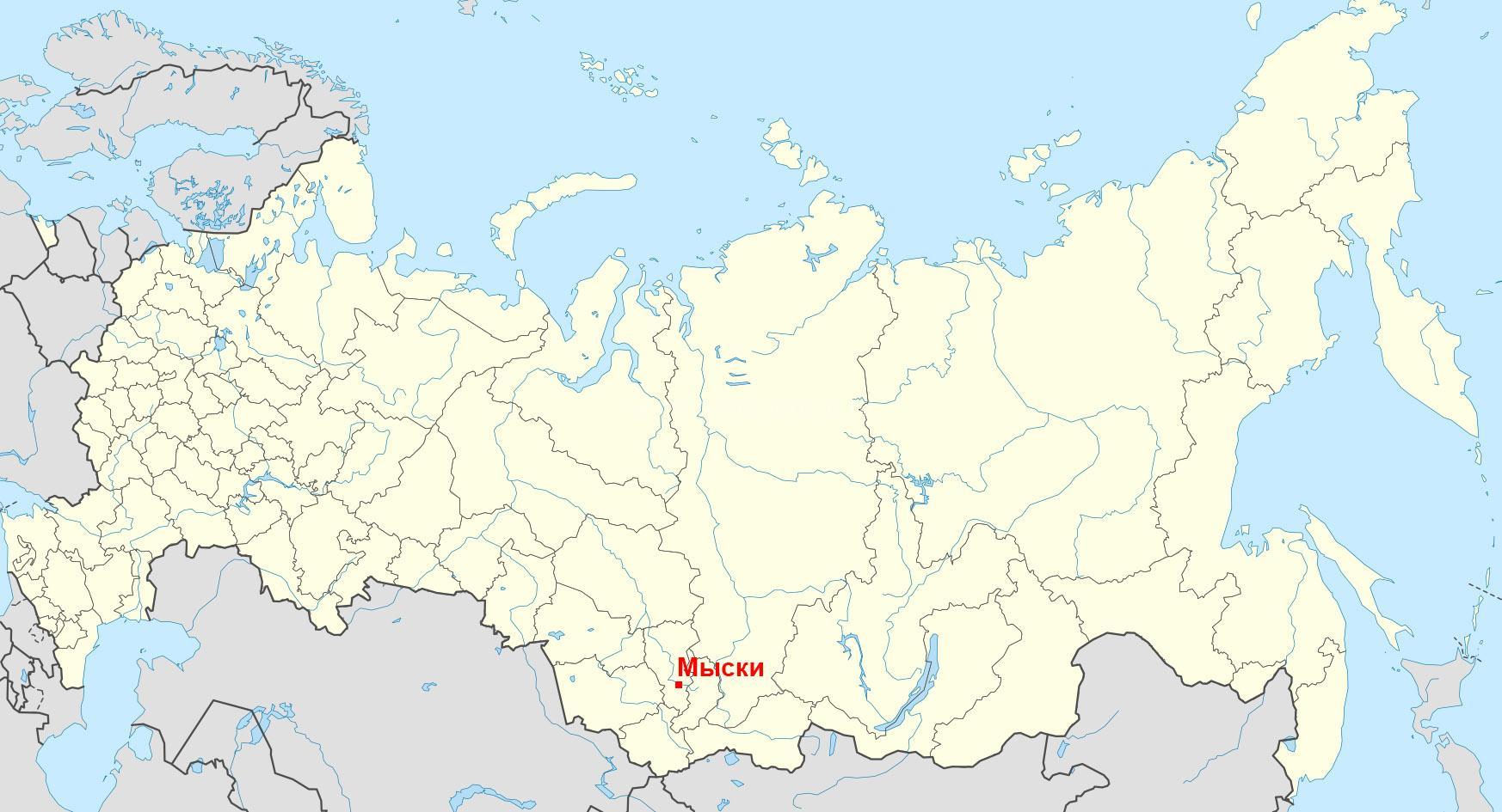 город Мыски на карте России