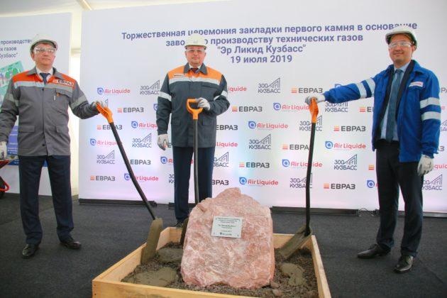Заложен первый камень в основание нового завода в Новокузнецке