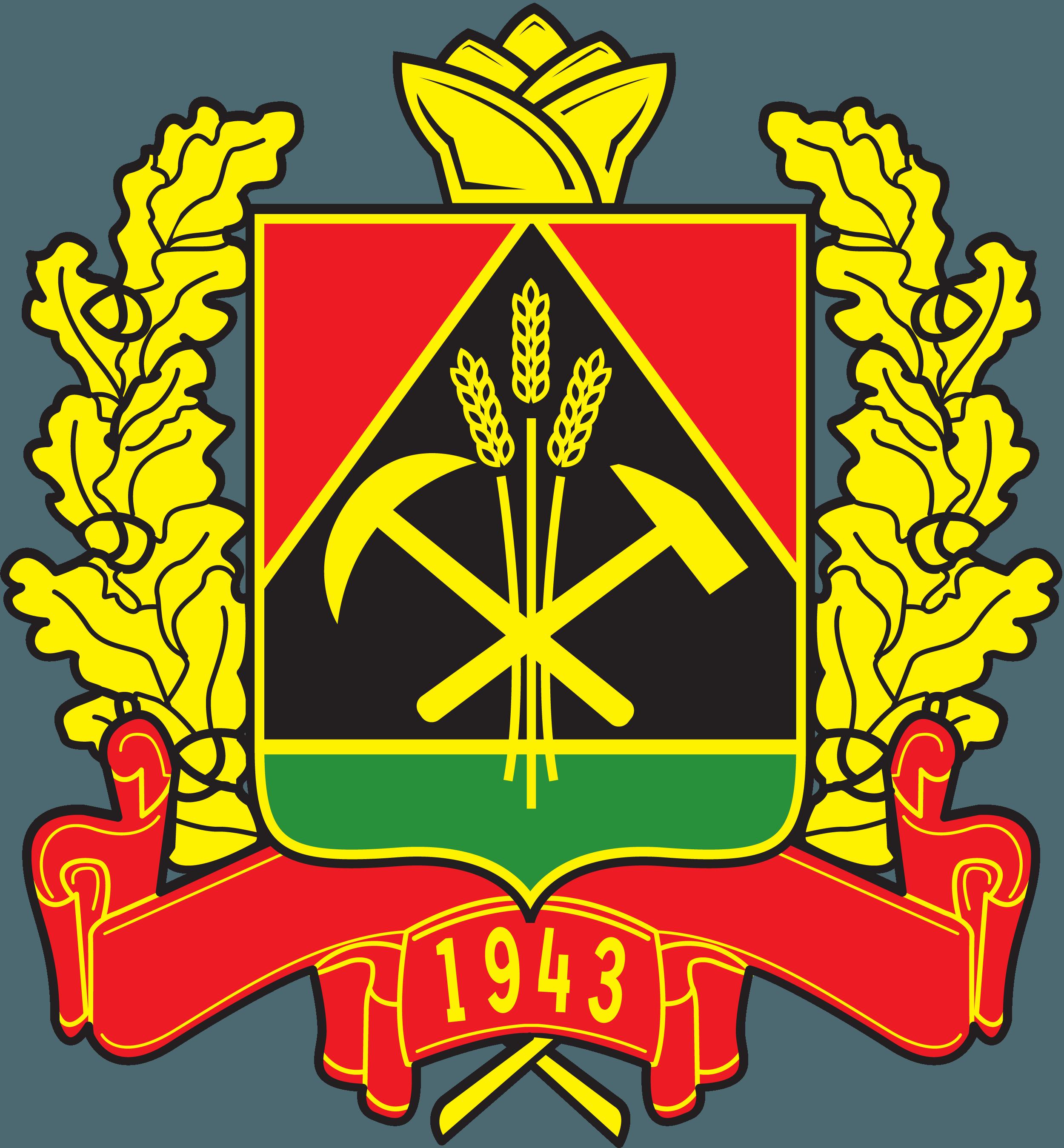 Изображение герба Кемеровской области Кузбаса