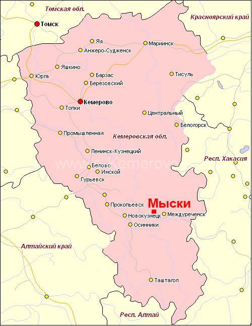 город Мыски на карте Кемеровской области