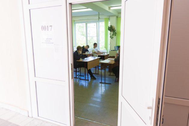 В администрации Кемерова рассказали о дальнейшей судьбе школы №5