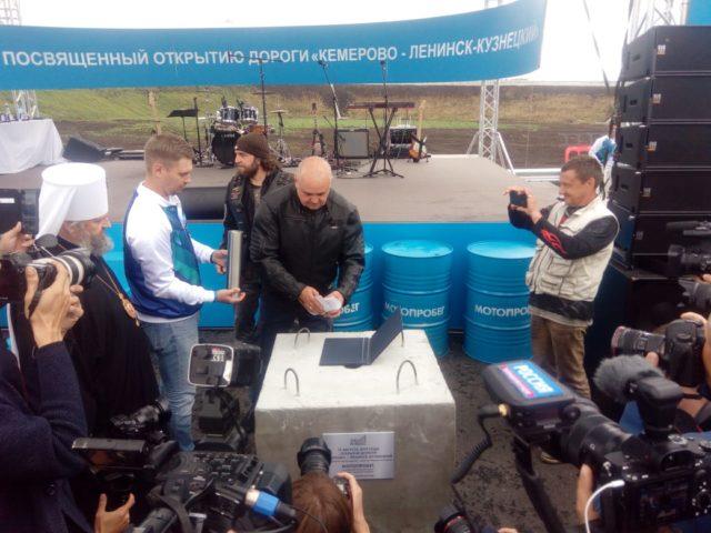 В Демьяновке, в рамках открытия автомагистрали Кемерово – Ленинск-Кузнецкий, заложили капсулу времени