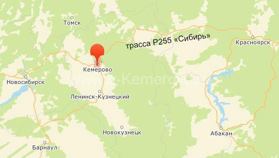 Как доехать до Кемерово