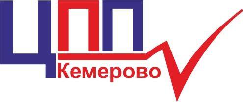 Кемеровские предприниматели могут получить онлайн-консультации
