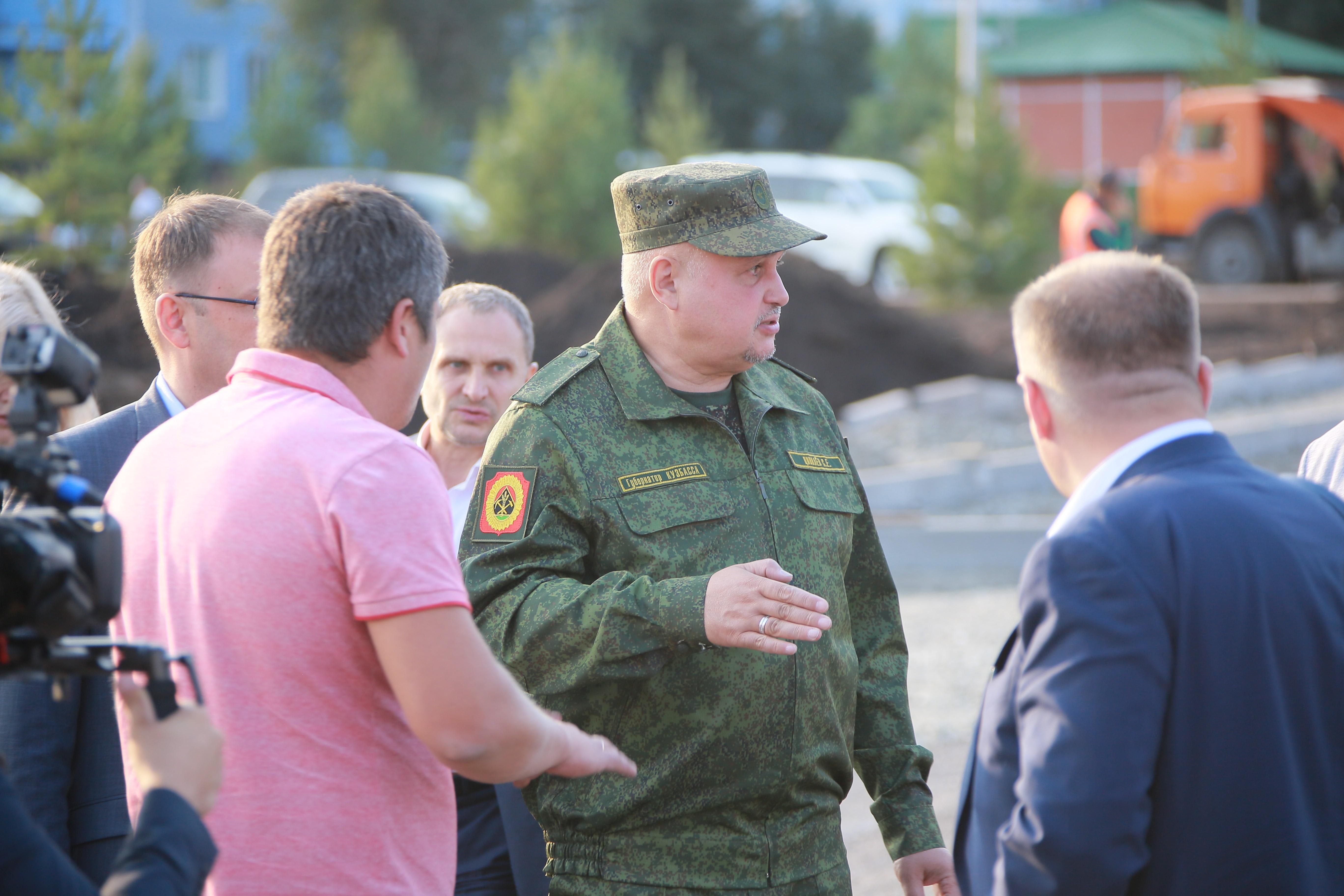 В Кемерове откроют читальный зал Президентской библиотеки