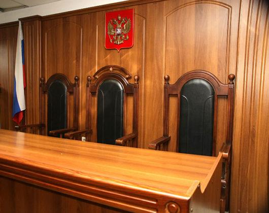Кузбассовца, назвавшегося врио главы Кемеровской области РСФСР, осудили условно