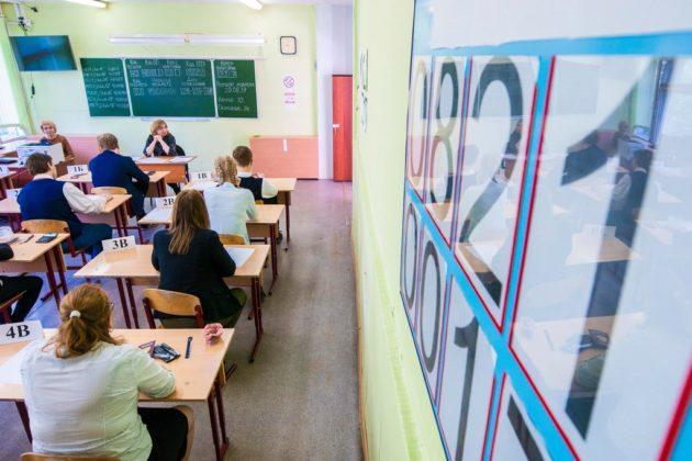 Обществознание — самый популярный предмет ЕГЭ по выбору в Кузбассе