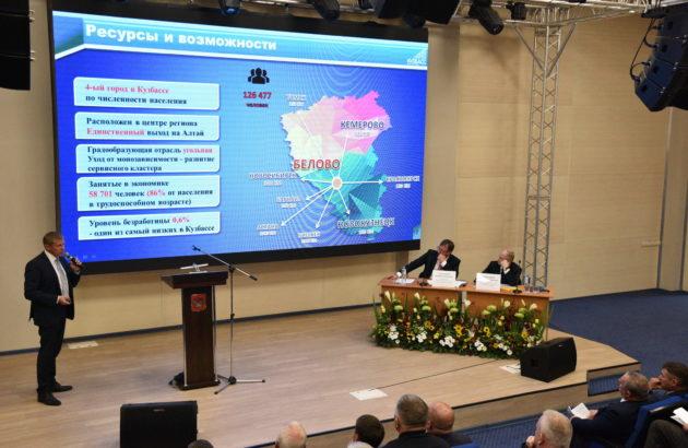 В ближайшие пять лет руководить Беловским горокругом будет Алексей Курносов