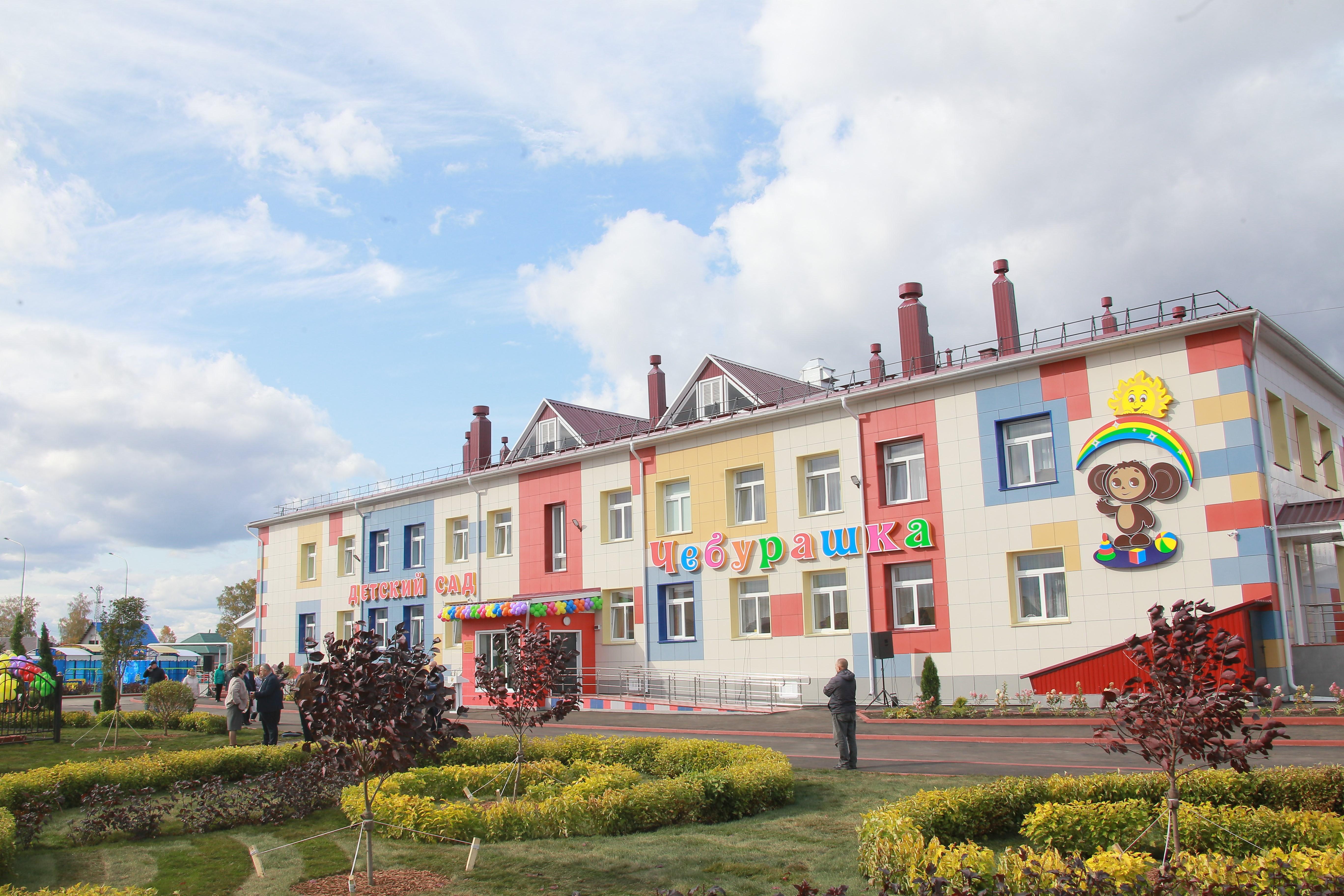 В Кузбассе открылся цифровой детсад «Чебурашка»