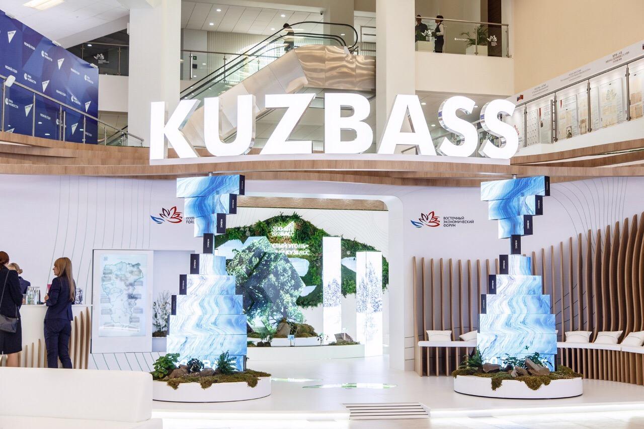 Кузбасс совместно с российскими вузами будет реализовывать научно-технические и инновационные проекты