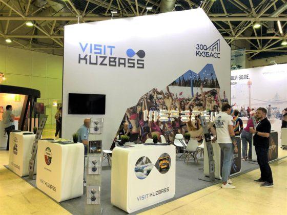 Кузбасский Шерегеш презентовали на туристических выставках в Москве и Санкт-Петербурге