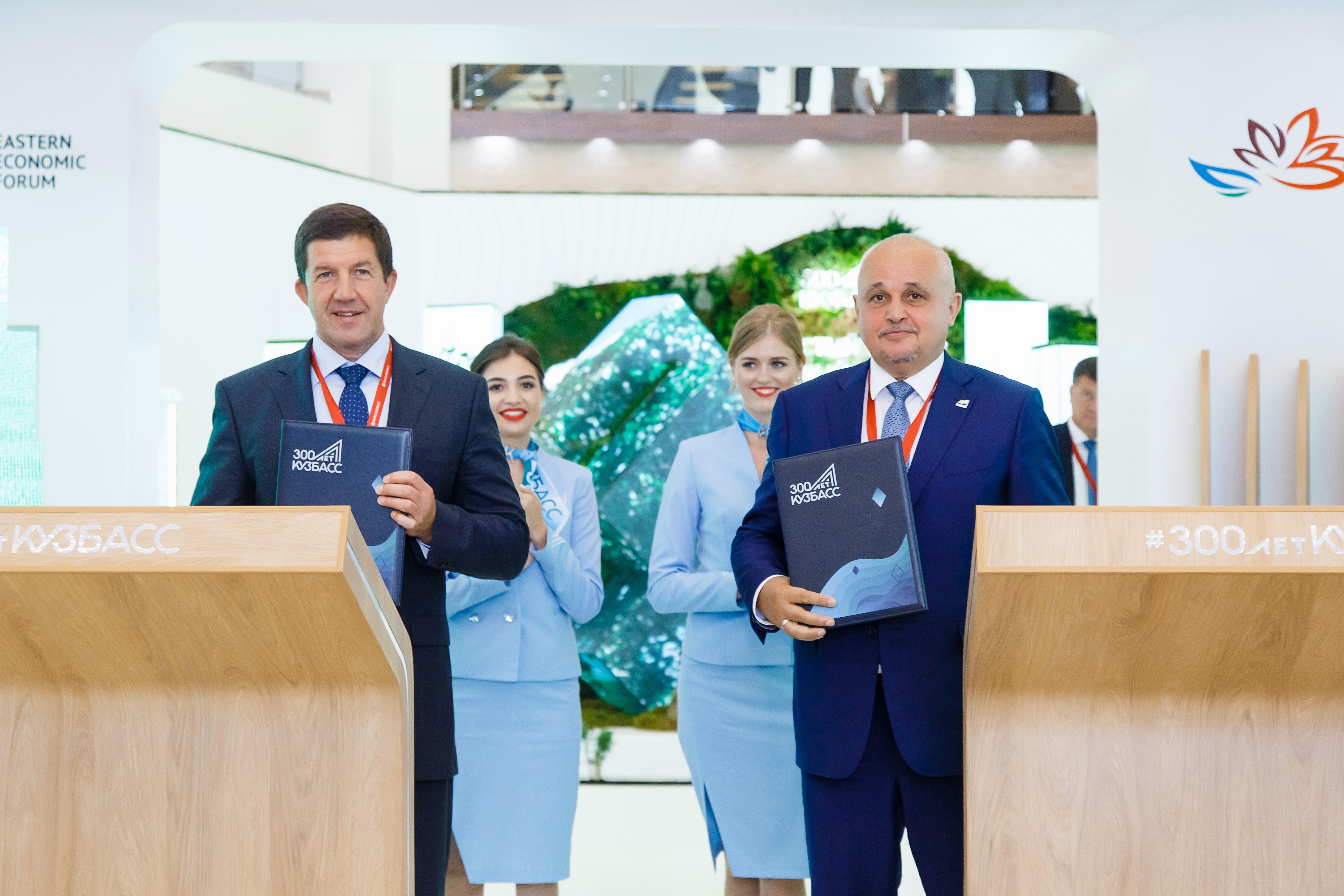Правительство Кузбасса и «Ростелеком» подписали соглашение о сотрудничестве