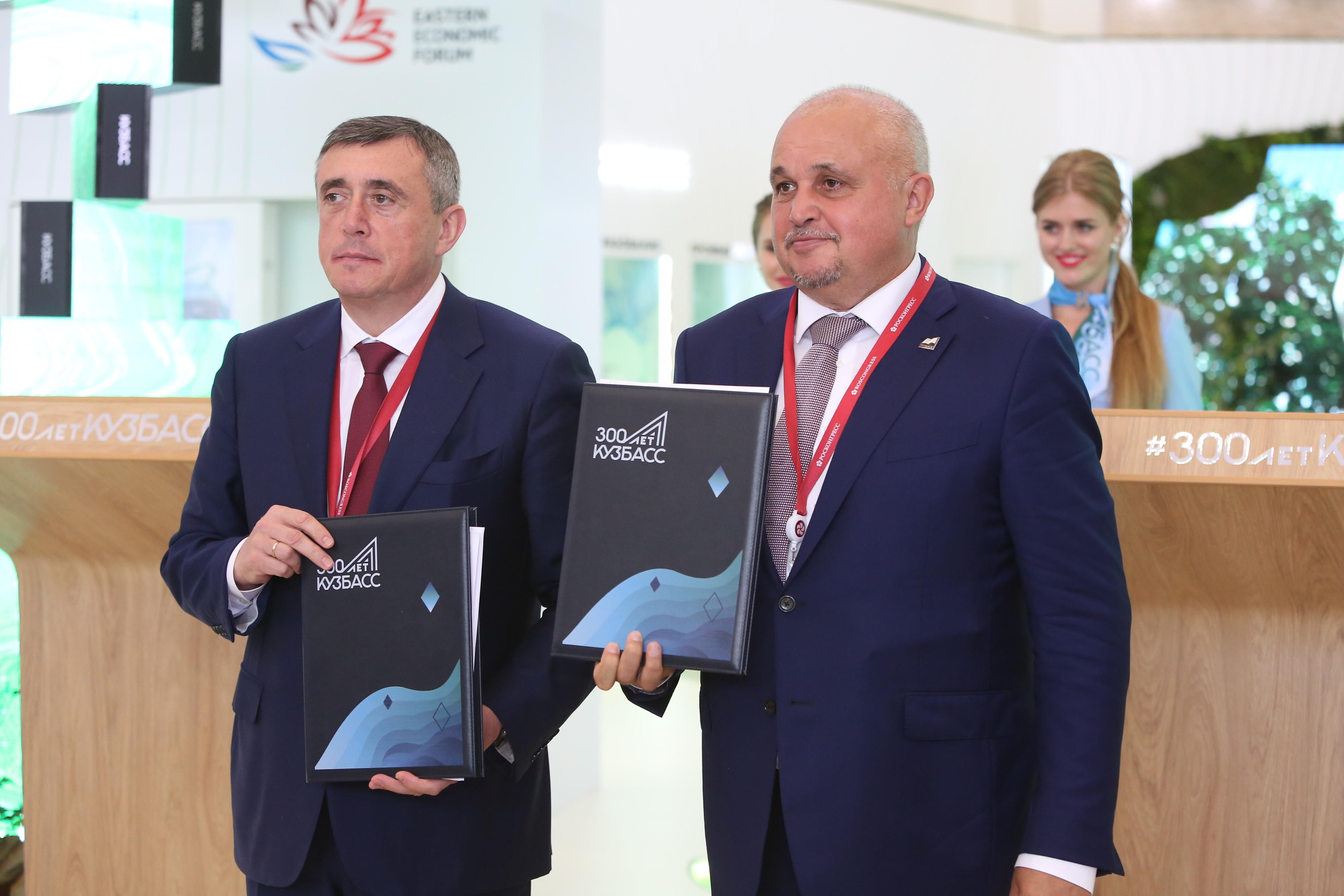 Кузбасс и Сахалинская область разработают совместные проекты