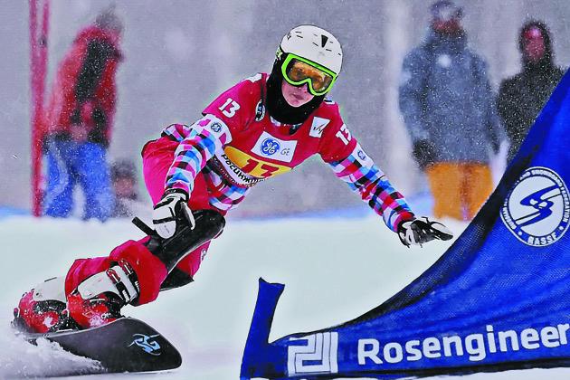 В Кузбассе создадут Академию зимних видов спорта