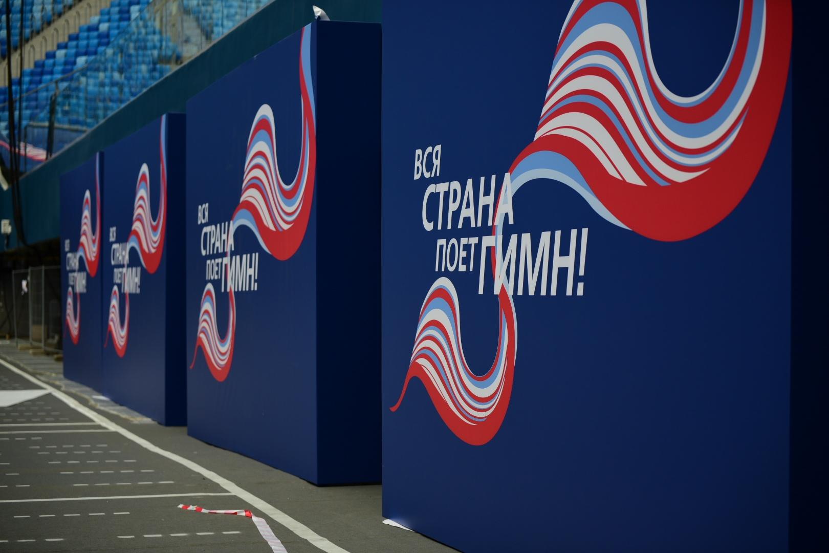Жители Кузбасса приняли участие в установлении нового мирового рекорда