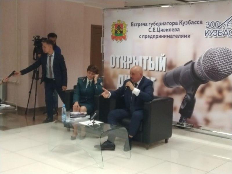 В Кузбассе в 2020 году будут выдавать губернаторские гранты на развитие семейного бизнеса
