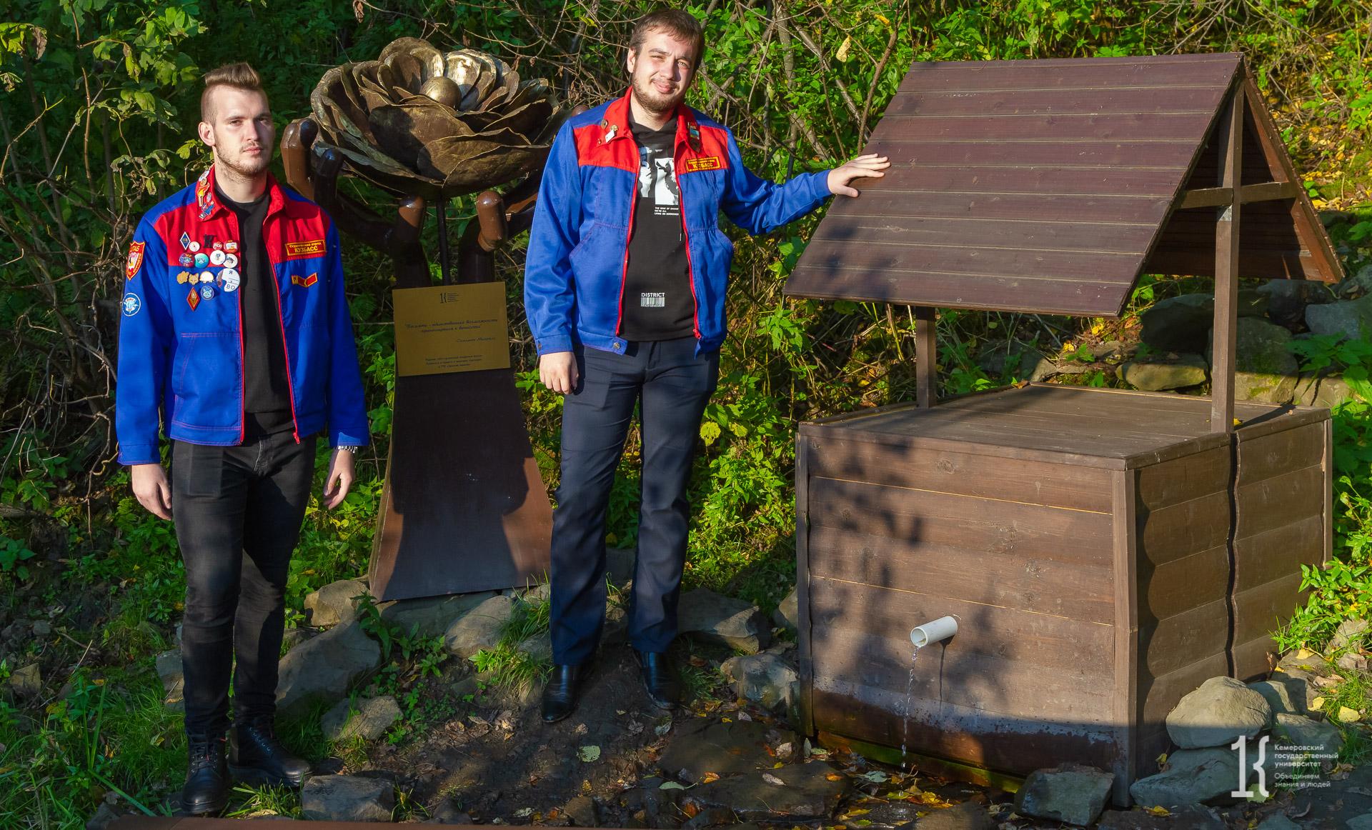 В Кузбассе обустроили родник в память о жертвах трагедии в ТРЦ «Зимняя вишня»