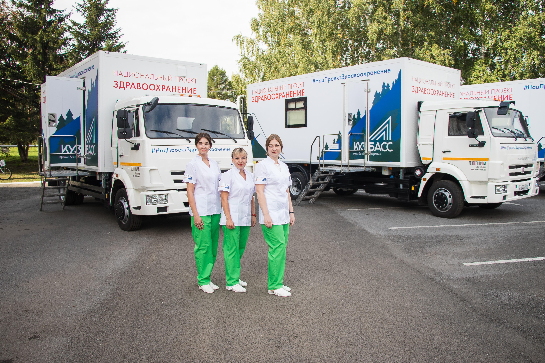 Сергей Цивилев вручил ключи от мобильных маммографов специалистам онкодиспансера