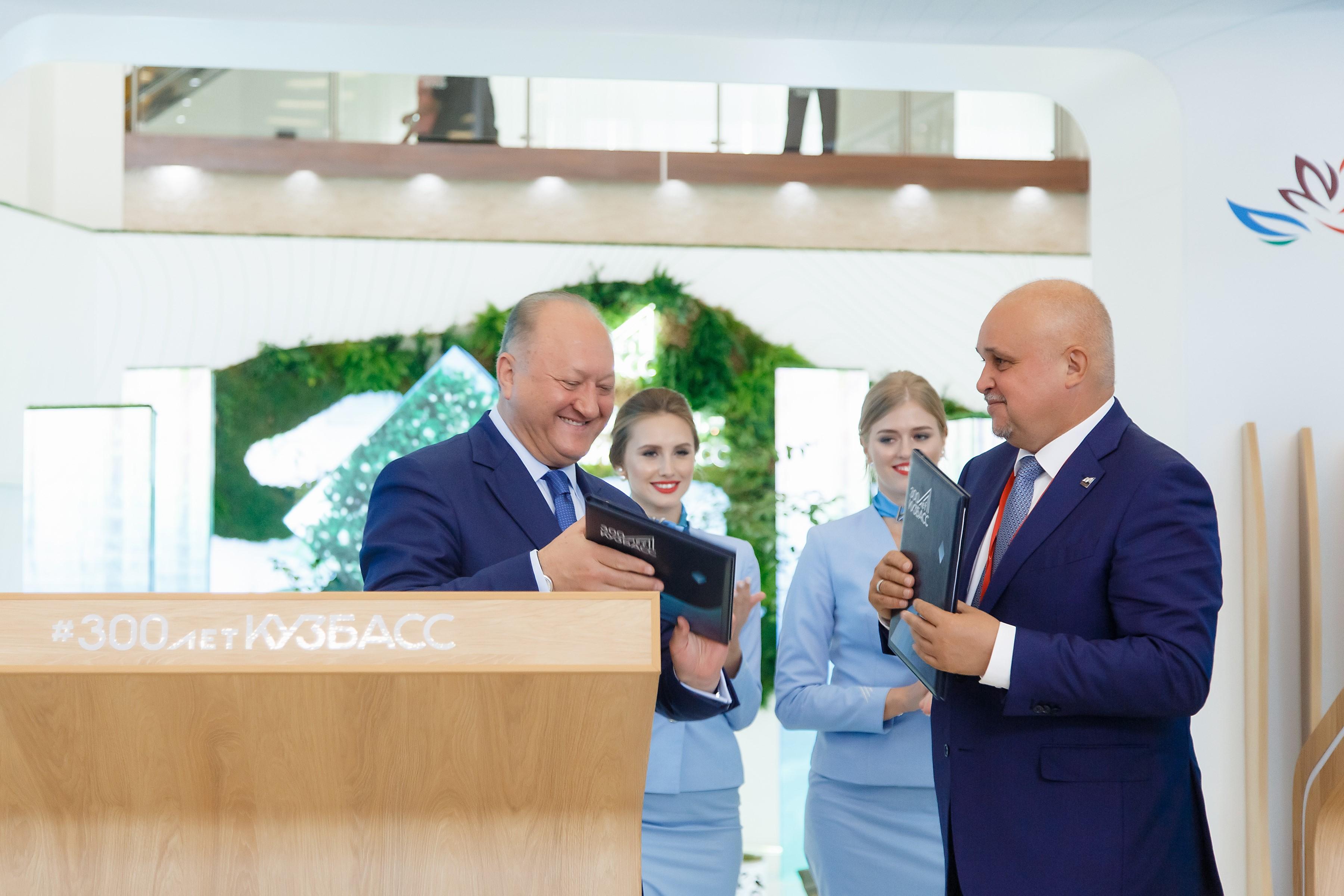 Сергей Цивилев: «Уверен, Камчатский край поможет найти новые решения и возможности для развития Кузбасса»