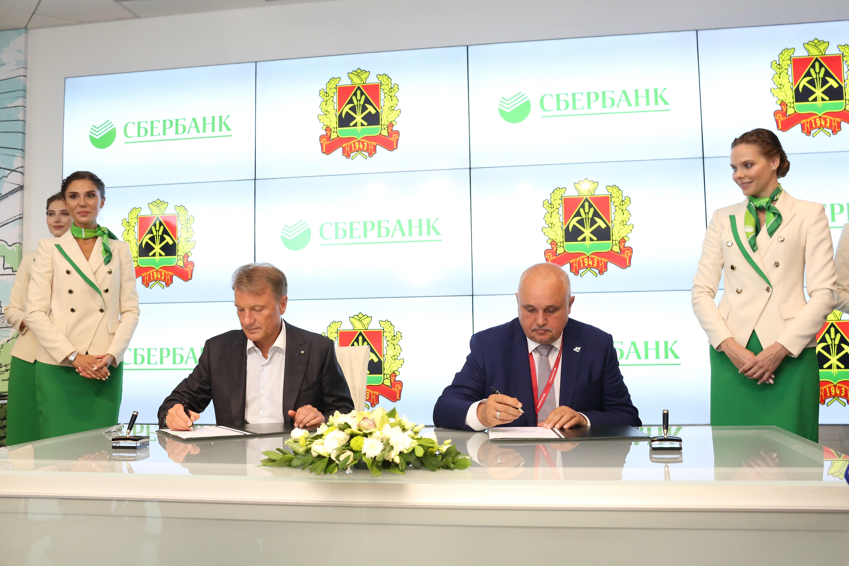 Кузбассовцы смогут повысить свою цифровую грамотность