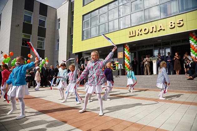 Кемеровские школы получат высокоскоростной интернет
