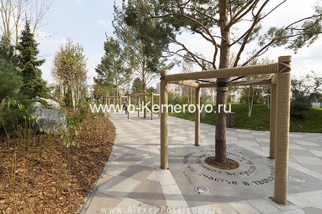 Парк Ангелов в Кемерово на месте Зимней Вишни