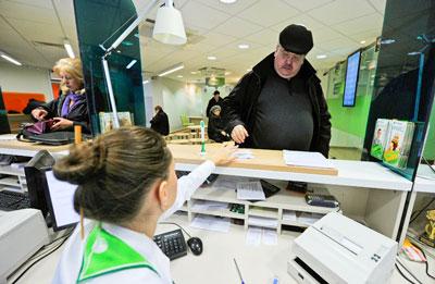 В Кузбассе понизятся ставки по вкладам и кредитам