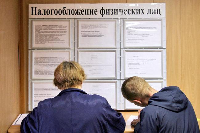 400 кузбасских подростков зарегистрировались в качестве самозанятых