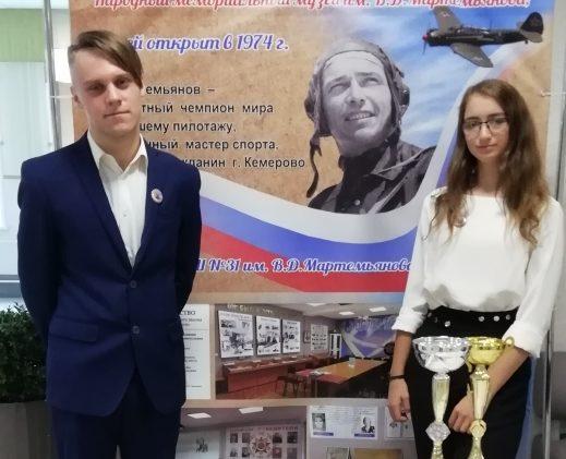 Четыре кузбасских десятиклассника выиграли грант в 500 тысяч рублей