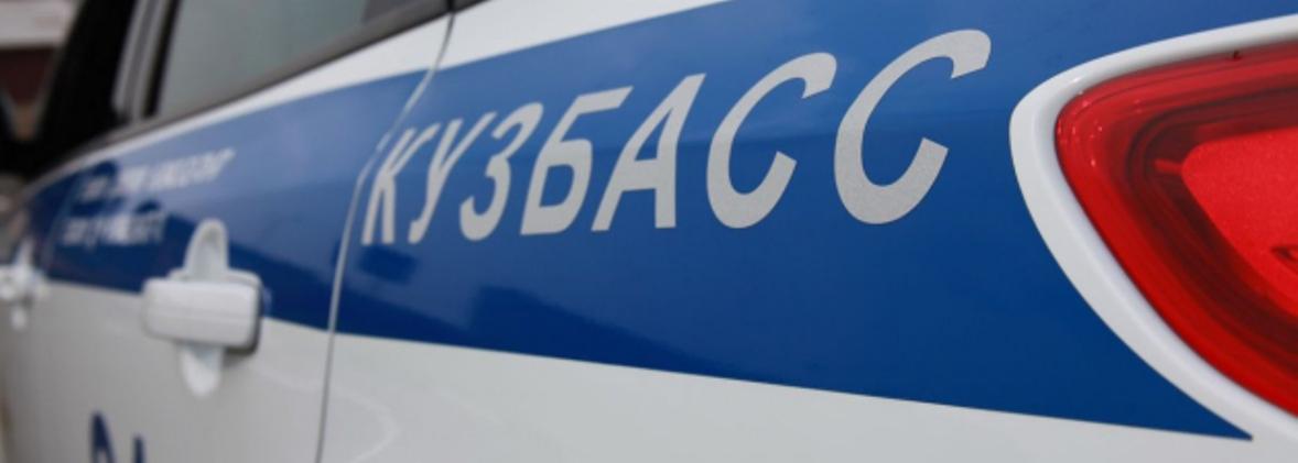 Полиция Кузбасса прокомментировала захват заложницы в Кемерове