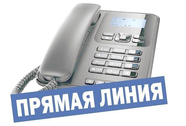 Начальники четырех департаментов и омбудсмен Кузбасса проведут «прямые линии» с населением