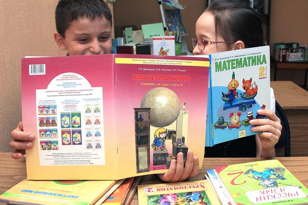 В кузбасских школах нашли обязательные «добровольные» взносы и отсутствиебесплатных учебников
