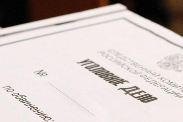 Жительницу Ленинска-Кузнецкого обвиняют в краже у знакомых