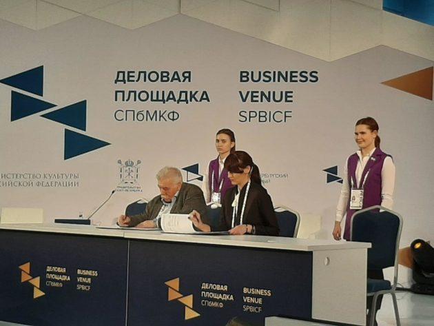 Кемеровский областной краеведческий музей заключил соглашение с одним из крупнейших музеев страны