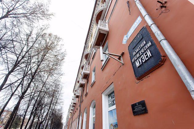 Кемеровский краеведческий музей начал проводить прямые трансляции