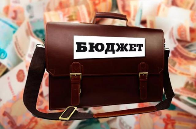 Дефицит кузбасского бюджета в 2020 году составит 13 миллиардов рублей