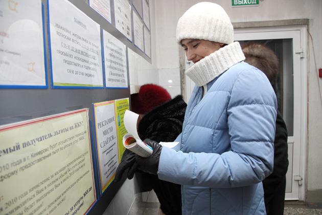 В Новокузнецке подорожает оплата за воду, канализацию и отопление