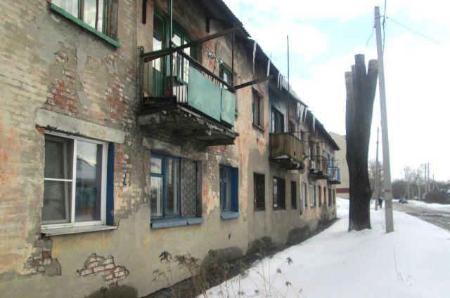 Кузбасс получит 6,4 миллиарда для переселения людей из ветхого жилья