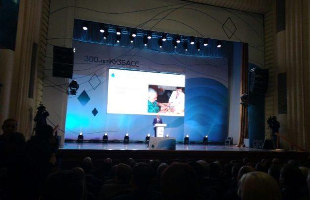 Прирост экономики Кузбасса опережает общероссийский