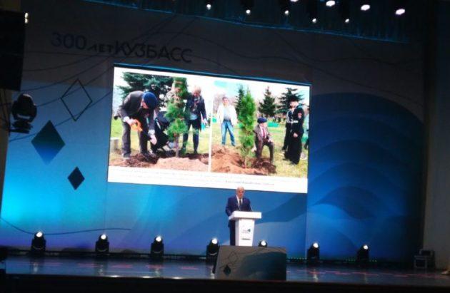 В Кузбассе будет создана уникальная экологическая цифровая платформа
