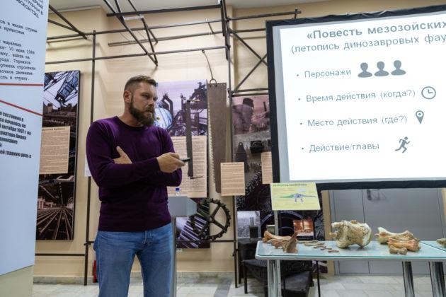 Динозавровые фауны Сибири