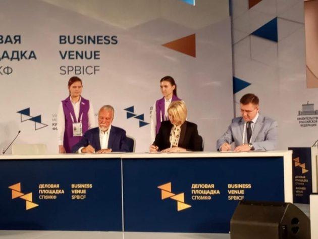 Марина Евса: «Русский музей будет интегрирован в творческую деятельность кузбасских учреждений культуры»